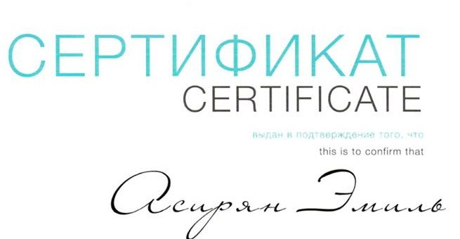 sertifikat-asiryan